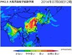 Sprintars_PM2.5大気汚染粒子拡散予測_2014年7月8日12時の予測画像