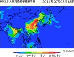 Sprintars_PM2.5大気汚染粒子拡散予測_2014年7月8日18時の予測画像