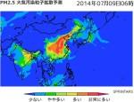 Sprintars_PM2.5大気汚染粒子拡散予測_2014年7月9日06時の予測画像
