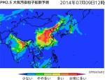 Sprintars_PM2.5大気汚染粒子拡散予測_2014年7月9日12時の予測画像