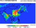 Sprintars_PM2.5大気汚染粒子拡散予測_2014年7月9日18時の予測画像