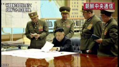 北朝鮮 「米攻撃できる状態で待機指示」
