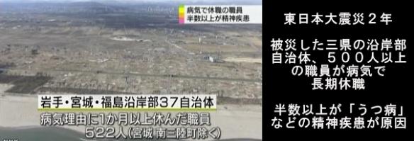 東日本大震災2年<疲弊する自治体>1