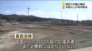 東日本大震災2年<疲弊する自治体>4