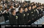 震災2年_最後の卒業式3