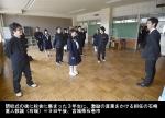 震災2年_最後の卒業式4