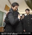 震災2年_最後の卒業式5