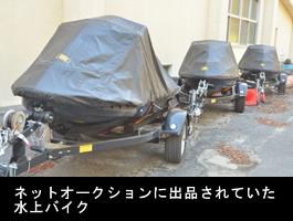 「リース品」再び出品 山田のNPO(岩手日報)