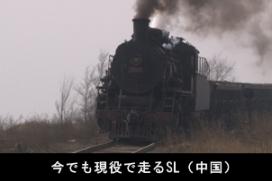 中国の大気汚染は止まらない1