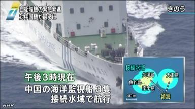 中国軍艦 尖閣周辺海域を航行4