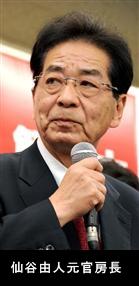仙谷氏がアベノミクスを批判