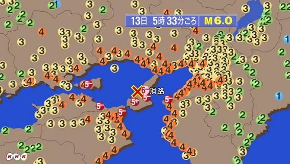 兵庫・淡路市で震度6弱3
