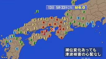 兵庫・淡路市で震度6弱4