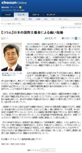 朝鮮日報_20130421-1