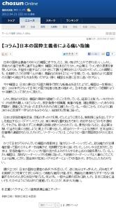 朝鮮日報_20130421-2