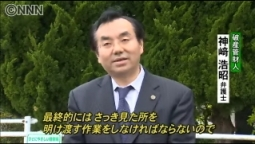 破産手続き開始の山田町NPO、管財人訪問1
