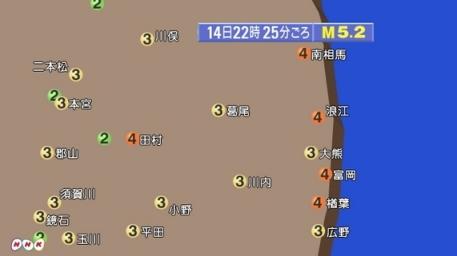 福島県浜通り・中通りで震度4 2