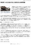 韓国軍_K9自走砲が抱える慢性的な故障問題(朝鮮日報2012-10-05)_記事1