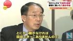 "MRI資産消失、""豪華接待""の裏に""不自然な実態""(TBSnewsI5月8日)11"