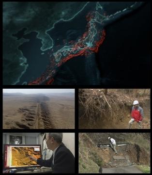 MEGAQUAKE(メガクエイク)III 巨大地震 (1) 02