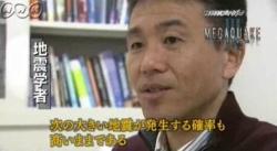 MEGAQUAKE(メガクエイク)III 巨大地震 (1) 04
