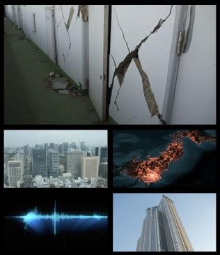 MEGAQUAKE(メガクエイク)III 巨大地震 (2) 01