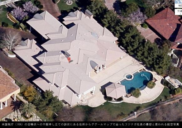 MRIフジナガ社長の豪邸の航空写真(拡大)