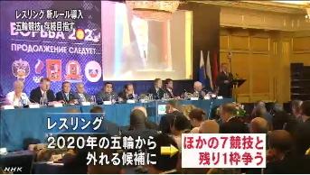 レスリング 新ルールで五輪存続目指す(NHK)2