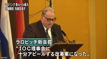 レスリング 新ルールで五輪存続目指す(NHK)4