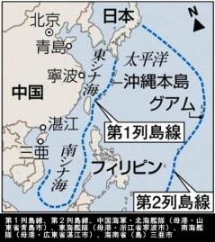 中国潜水艦・接続水域潜航航行(列島ライン)
