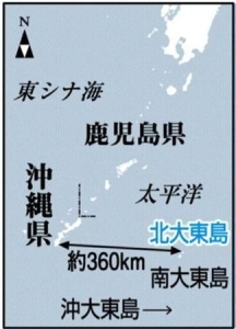 中国潜水艦・接続水域潜航航行(沖縄・南大東島)