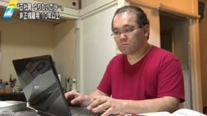 望まぬ非正規雇用の実態明らかに(NHK Web特集)1