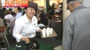 望まぬ非正規雇用の実態明らかに(NHK Web特集)3