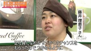 望まぬ非正規雇用の実態明らかに(NHK Web特集)4