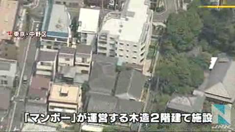 東京・中野の「シェアハウス」、消防法違反で警告書1