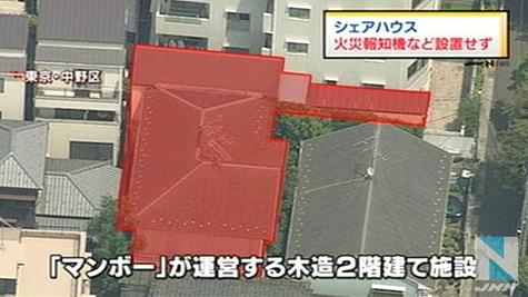 東京・中野の「シェアハウス」、消防法違反で警告書3