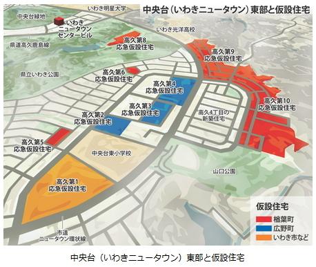 検証・大震災_福島・いわき市民と避難者「被災者帰れ」(毎日)4