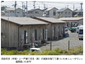 検証・大震災_福島・いわき市民と避難者「被災者帰れ」(毎日)6
