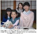 検証・大震災_福島・いわき市民と避難者「被災者帰れ」(毎日)7