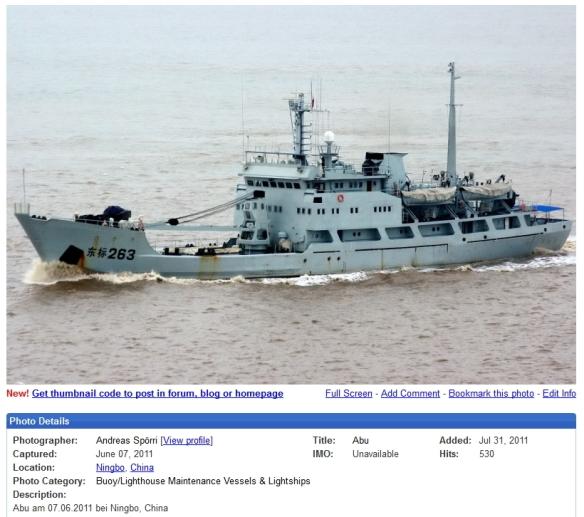 水上艦「ヤンナン」級(灯台見回り船Yan-nan型)