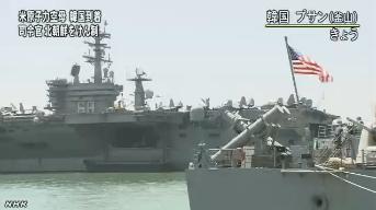 米韓合同洋上軍事演習(NHK13-5-11)
