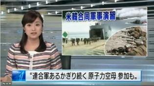 米韓合同軍事演習(NHK13-5-6)1
