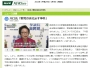 野党の劣化示す事件(NHK)1