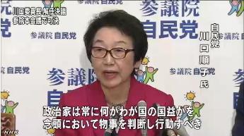 野党の劣化示す事件(NHK)2