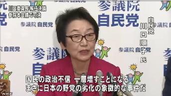野党の劣化示す事件(NHK)3