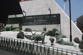 15頭の樺太犬銅像・東京タワー01