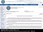 DoD News Release - SARs