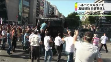 イスタンブールで大規模反政府デモ(NHK)