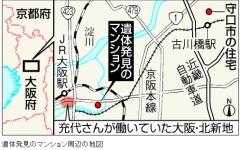 大阪母子死亡、深まる謎2