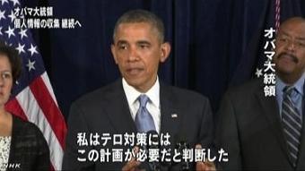 米大統領 個人情報収集は継続(NHK2013-6-8)2